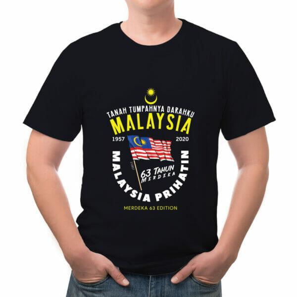 Malaysia Tanah Tumpah Darahku - CT51