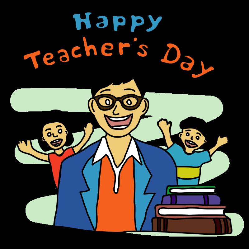 Hari Guru 1 Teacher's Day Edition - SM01