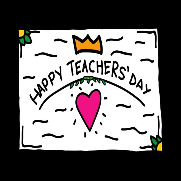 Hari Guru 2 Teacher's Day Edition - SM01