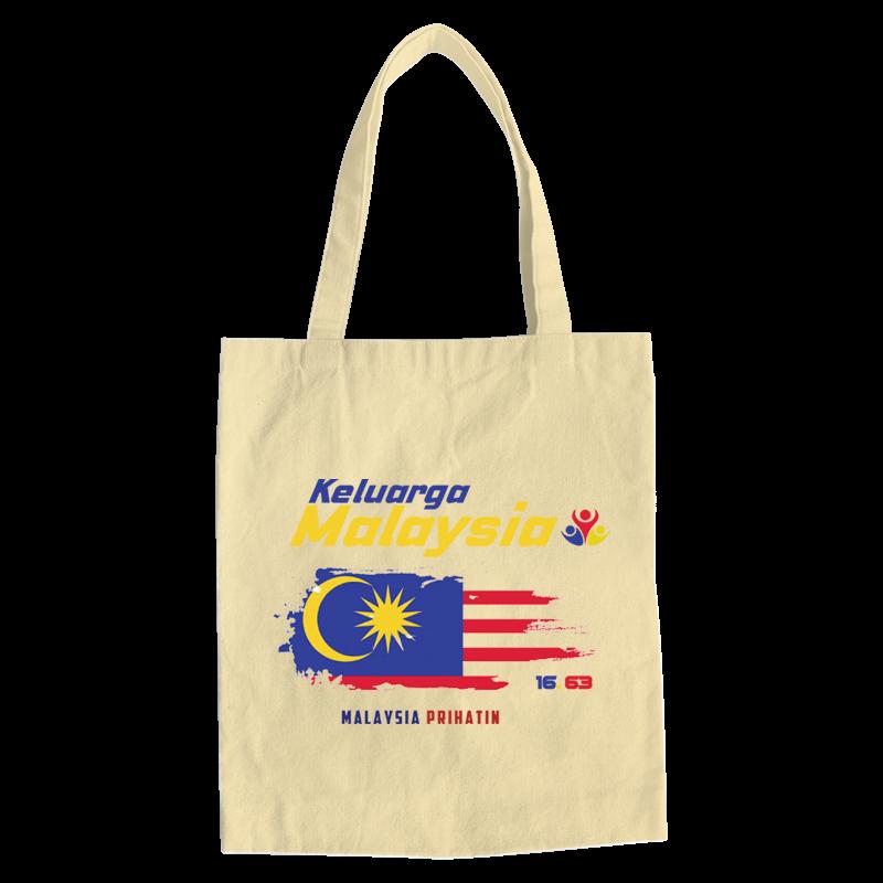 Design 1 Malaysia Day Edition - TB01