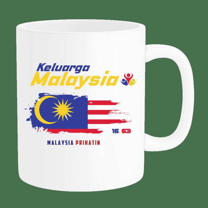 Design 1 Malaysia Day Edition - SM01
